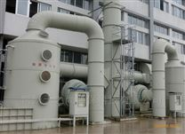 肥东县废气处理活性炭吸附塔喷淋塔光氧设备