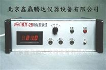 KY-2B數顯控氧儀 氧氣測定儀廠家