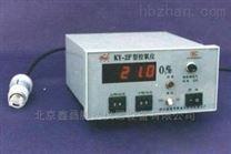 KY-2F數字顯示控氧儀 北京氧氣測定儀
