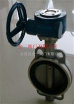 D71X手動對夾式襯膠蝶閥