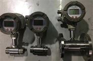 甲醇计量仪表价格