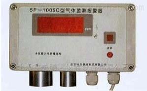 SK6300便携式可燃气体检测仪 氮气测定仪
