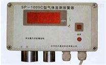 單點壁掛式O2檢測儀 氧氣測定儀廠家