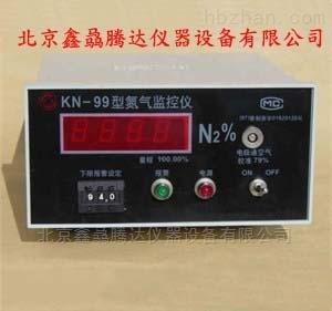 KN-99型氮气监控仪 氮气测定仪规格