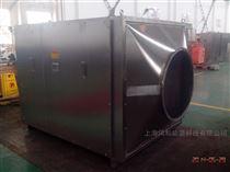 昆山塑料廠廢氣處理設備