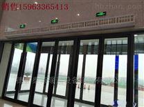 热风幕FM、热水空气幕