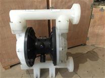 工程塑料电动隔膜泵