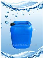 常州电镀废水处理 重金属捕捉剂TMT102
