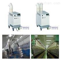工业加湿机防静电专业销售