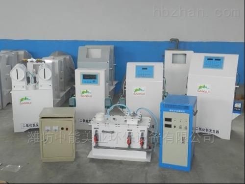 卫生院污水消毒设备热销中