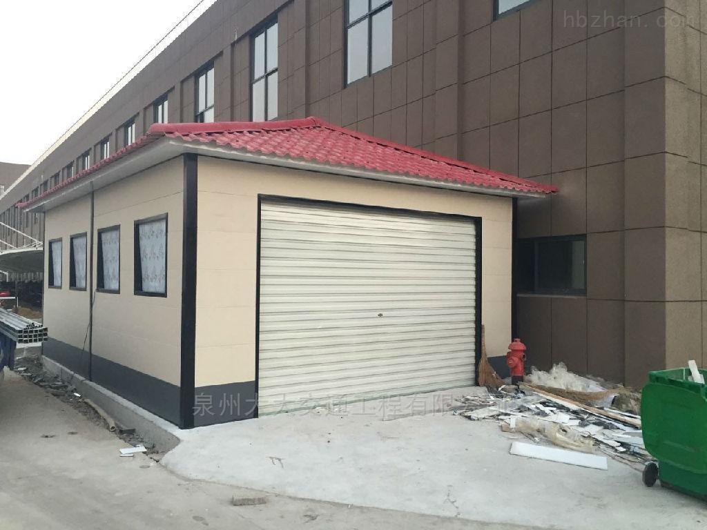 泉州移动垃圾房厂家/莆田钢结构环卫垃圾屋