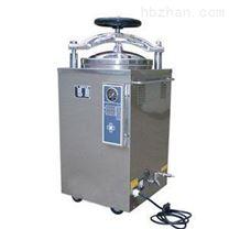 全自動高壓蒸汽滅菌器LS-75LD現貨直銷