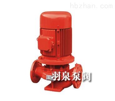 立式单级消防泵厂家