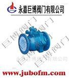Q41F46衬氟法兰球阀/温州生产