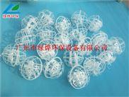 广州悬浮球填料厂家