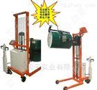 液压升降式桶料搬运用手动倒桶秤