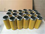 868692液压油滤芯价格报价