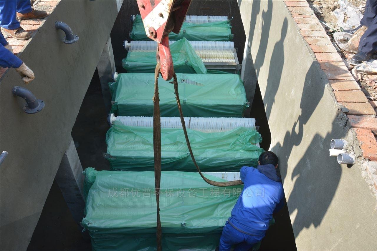 四川医疗污水处理供应