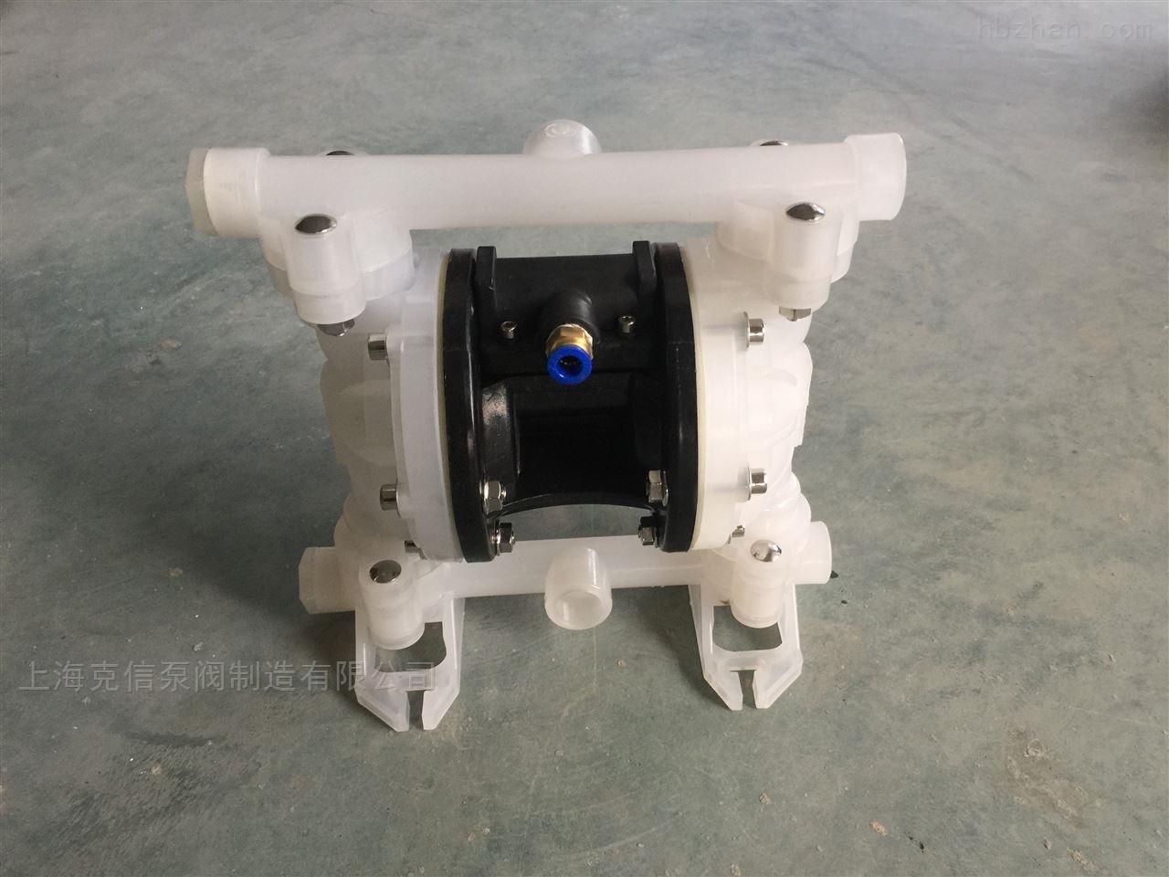 QBK-15塑料气动隔膜泵