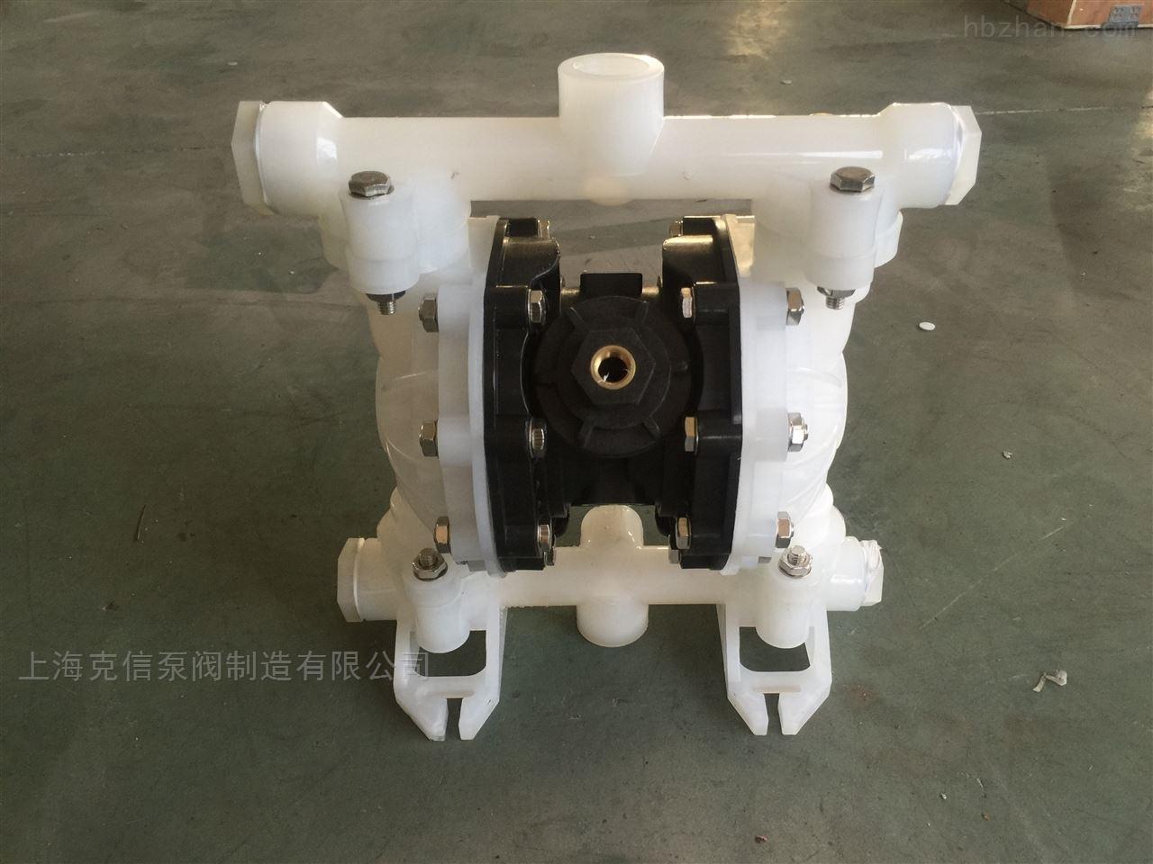 QBY3-20塑料隔膜泵厂家