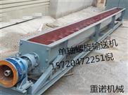 山西16米粉煤灰螺旋輸送機價格重諾倪建華