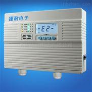 固定式氢气报警器,可燃气体检测报警器采用壁挂式安装方式
