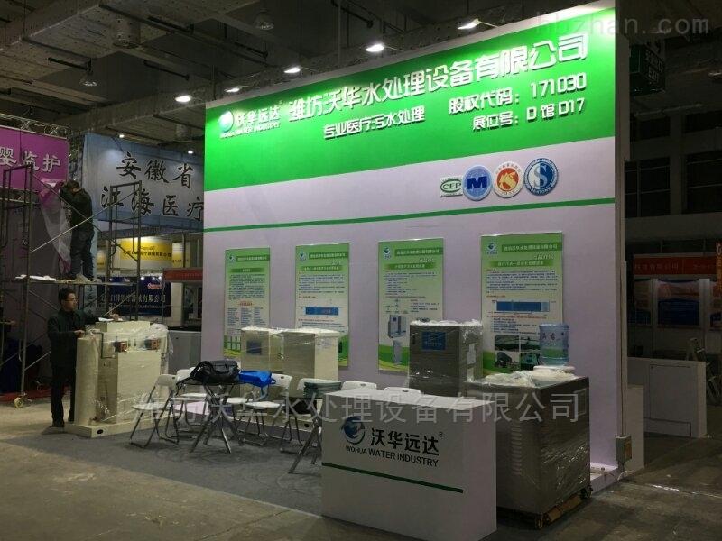 浙江温州口腔污水处理设备