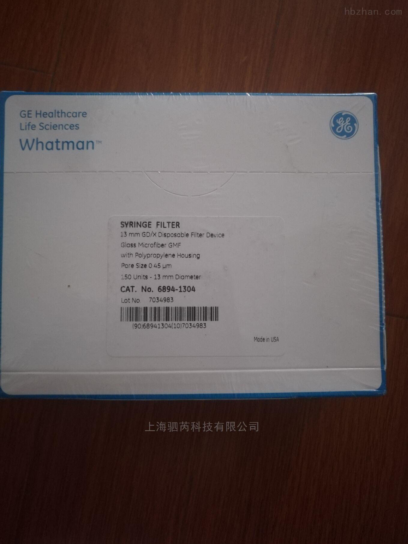 whatman GMF针头式过滤器6894-1304