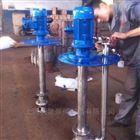 液下泵厂家