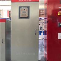 消防控制柜价格
