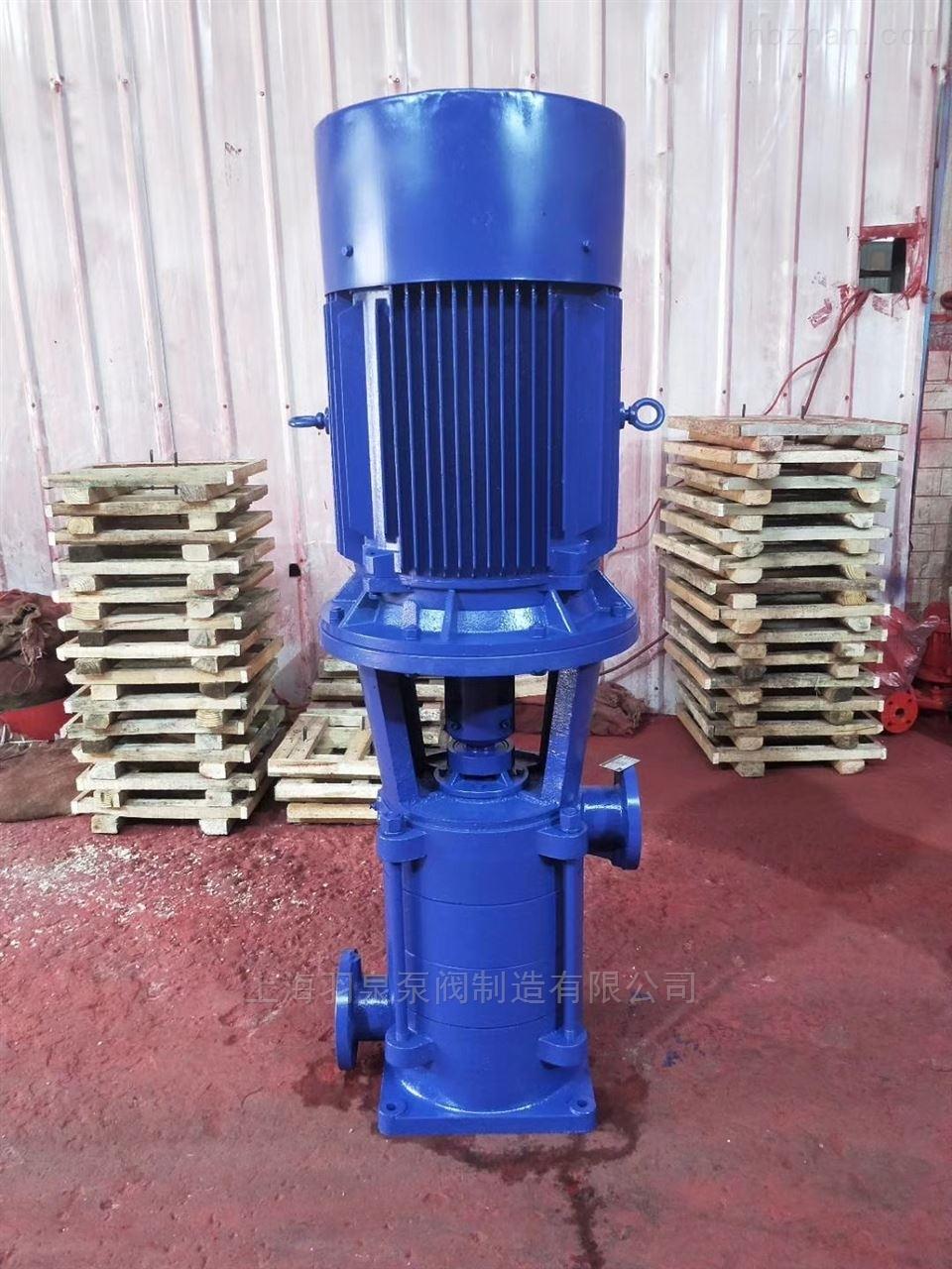 立式不锈钢多级泵型号