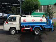 多功能洒水车 3吨道路绿化养护洒水车价格
