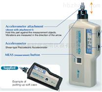 日本理音 VM-63A测振分析仪