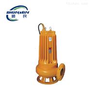 AS切割式排污泵