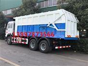 兰州20吨拉臂式垃圾车