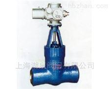 供應焊接電動閘閥