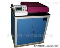 WES-B數顯液壓式萬能試驗機