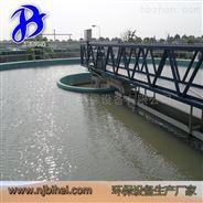 ZBGN-30碳鋼周邊傳動橋式刮泥機廠家直銷