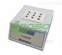 化工廠自產LB-901B型COD快速消解儀