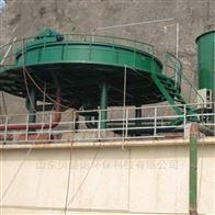 高效浅层气浮机 造纸厂污水处理