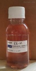 RR-M3化学镍废水处理剂