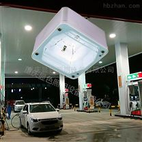 吸顶式油站灯配飞利浦电器光源 乳白色灯罩