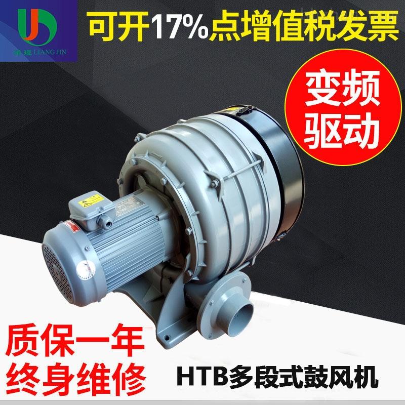 道炉专用HTB100-304多段透浦式鼓风机