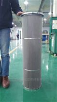 2-5685-1004-99热电厂润滑油不锈钢滤芯2-5685-1004-99