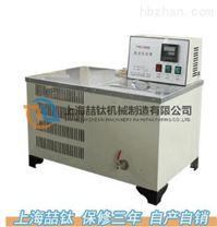 新標準自主研發生產低溫恒溫水浴槽