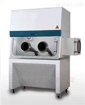 BHC-III苏洁二级生物安全柜