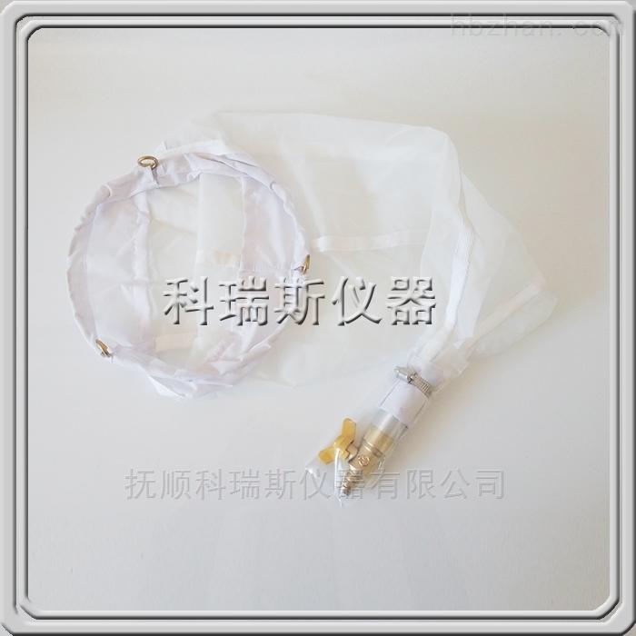 生物粘泥网(浮游生物网)