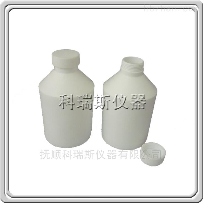 聚四氟乙烯小口瓶
