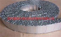 鋼鋁工程拖鏈