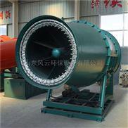 120米煤矿煤场雾炮机 全自动大型远程射雾器
